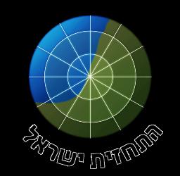 התחזית ישראל